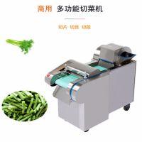 包子铺用蔬菜切段机 麻辣烫店用多功能切菜机 食堂加工切菜机