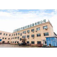 江苏定型机油烟净化厂家
