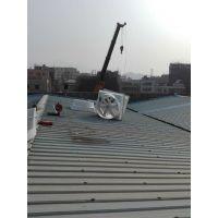 供应旭丰厂房通风降温中央空调、环保空调、玻璃钢风机、通风管道,排烟、尘,散热系统