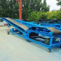 [都用]移动式煤渣输送机 600宽沙子皮带运输机 稻谷装车输送机