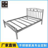 卧室不锈钢床,厂家生产直销价,佛山不锈钢床