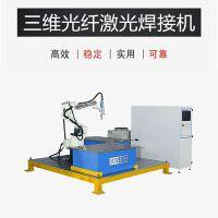 光纤激光焊接机厂家技术支持各类焊接机一应俱全