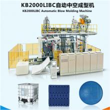 化粪池专用吹塑机生产线|通佳优质化粪池设备厂家