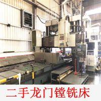 河南二手数控龙门加工中心3.5X7米可试机定梁式数控龙门镗铣床出售