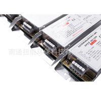 广东星普XPES-800-150W 专用废气废水处理无极紫外线杀菌灯镇流器