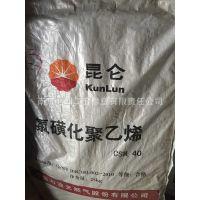 厂家直销 氯磺化聚乙烯 CSM 40型