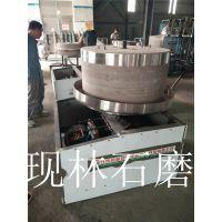 现林石磨 电动香油机50型 芝麻酱石磨机厂家直销