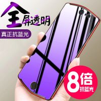 meitu美图M8s钢化膜M4/s全屏抗蓝光V6手机膜T8S高清透明M6s贴膜v4