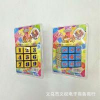 厂家定制双泡三阶魔方智力开发  比赛魔方 儿童智力魔方玩具2元批