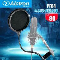 Alctron爱克创/原奥创 PF04电容话筒防喷罩口水罩麦克风防喷罩电