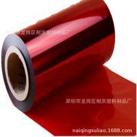 厂家生产订制PVC片材 透明PVC胶片 磨砂白色PVC卷材 可定做彩色