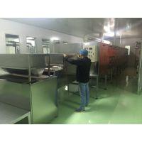 微波南瓜子烘干杀菌设备厂家