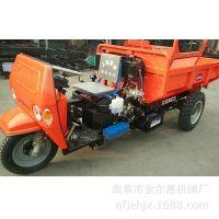 工程三轮车大马力 高低速自卸柴油三轮车  农用矿用工程车