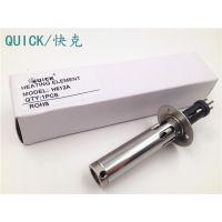 H612A发热芯快克320W焊台使用