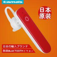 日本原装 蓝牙耳机挂耳式无线耳塞手机听歌跑步男女通用待机超长