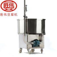 信阳胜伟商用豆腐搅渣机 不锈钢自动豆腐机 上渣机 磨浆机