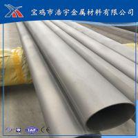 钛合金管道,大口径钛焊管,6米无环焊缝钛焊管