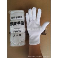 优质加厚纯棉棉毛手套 高品质全棉5008棉手套白色作业礼仪手套