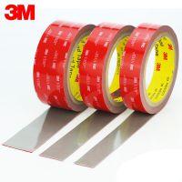 3M5608 红膜VHB丙烯酸泡棉双面胶模切背胶加工冲型厂家