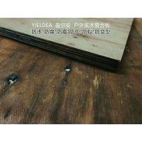 供应防腐海洋胶合板│中国名优产品酚胶型胶合板│盈尔安ACQ防腐级板材
