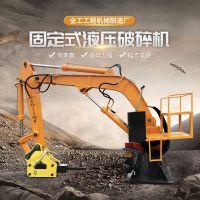 【全工机械-煤炭机械设备】 颚式破碎机配套设备专用岩石破碎机