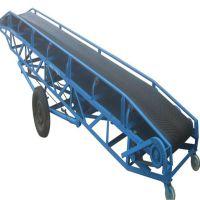 销售皮带输送机定制耐高温耐磨 铁矿石装船皮带输送机