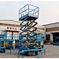 8米10米移动升降机平台现货华工机械优惠甩卖
