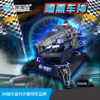 9dvr虚拟现实设备室内 vr赛车模拟器 vr游戏机 vr射击闯关游戏