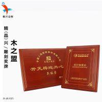 中国人寿保险营销十周年牌匾 餐饮加盟店牌匾 雕刻字体 更显质感