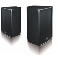 供应BMBKTV系列专业音响 专业音视频系统方案提供商
