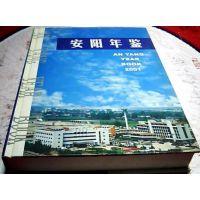 安阳年鉴2001 方志出版社 正版