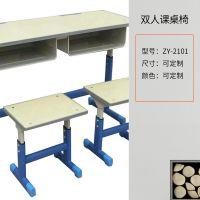 小学课桌椅LB教学设备生产批发厂家