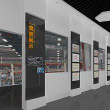 会展展位设计-山西宝逸展览(在线咨询)-太原展位设计