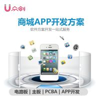 商城app  物联网手机APP定制开发 商城小程序智能软件控制系统