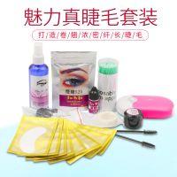 魔睫520睫毛膏套装 浓密纤长卷翘孕睫术一次30天定型不晕染送工具