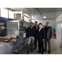 山东济南大型微波面包糠 面包屑烘干机