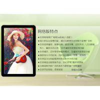 32寸壁挂网络液晶广告发布机-安卓八核