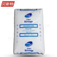 LLDPE/北欧化工/FB2230 薄膜级农用膜线性低密度聚乙烯耐低温原料
