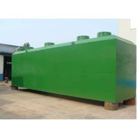 生活污水处理设备定制生产A平乡生活污水处理设备厂家