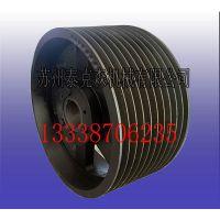 供应8V,5V,各种非标件带轮,西安,上海皮带轮,传动件,泰克森