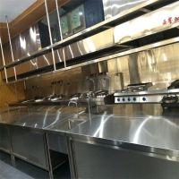 厂家订制不锈钢异形产品餐饮设备一站式厨具批发整体厨房设备
