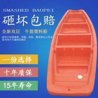 常州厂家直销PE坚固船3米塑料船钓鱼船 捕鱼船 渔船 带活水舱 可配船外机