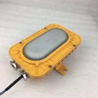 卓安照明 海洋王 ZBD124-35W LED防爆吸顶灯