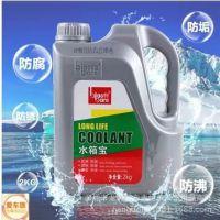 标榜/水箱宝2L水箱水/防冻液/防锈剂冷却液补充液去污垢/B-S722