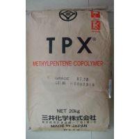 经销日本三井化学TPX RT-18 LED模组用聚烯烃 PMP聚甲基戊烯共聚物