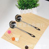 厂家直销 烹饪厨具 不锈钢汤勺 火锅勺 厨房工具 7壳汤壳