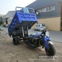 隆鑫200水冷动力发动机五轮双顶自卸燃油摩托车货运农用爬坡王