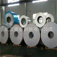 武汉供应南阳 信阳 武钢镀锌板 1.6*1500 定尺开平分条配送到厂
