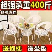 藤椅三件套阳台客厅卧室办公玻璃小圆桌子编织休闲桌椅五件套铁艺