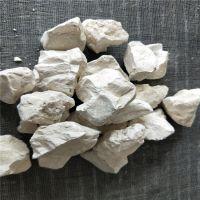 玄光厂家批发生石灰块 水处理脱硫用石灰 氧化钙